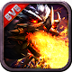 Dark Ares-Demon Hunter (game)