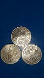 เคาะเดียวแดง*****  เหรียญ  20 บาท ฝนหลวง จำนวน 3 เหรียญ ตามรูปครับ