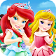 Princess Girls Puzzle for ALL