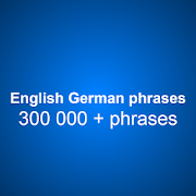 English German offline phrases and books