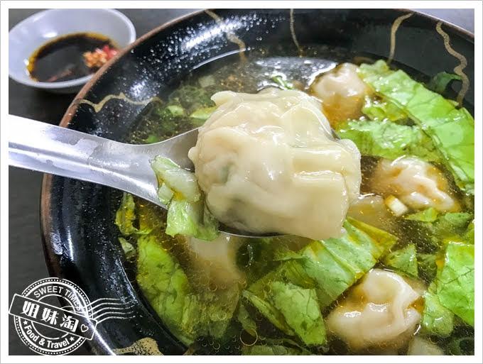 陳家豬肉麵香辣湯餃