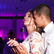 Wedding photographer Darya Doylidova (dariafotki). Photo of 24.07.2017