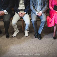 Fotógrafo de bodas Silvia Tayan (silviatayan). Foto del 17.07.2017