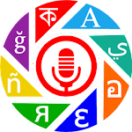 Voice Translator 1.8.13