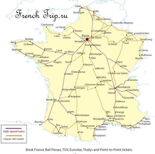 Схема поездов по Франции