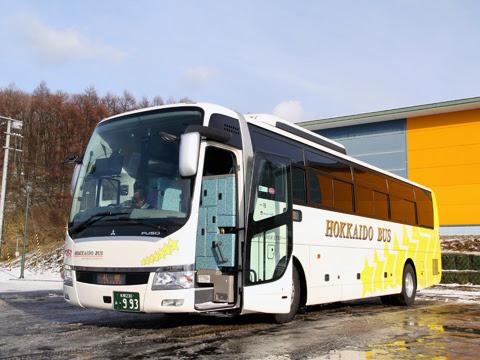 北海道バス「帯広特急ニュースター号」 ・993