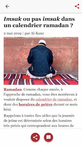Halal & Halal sur Al-Kanz screenshot 2