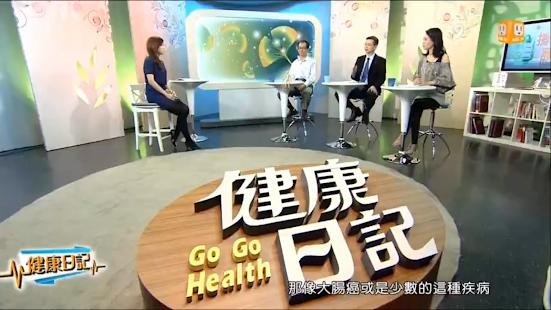 台灣好直播電視- screenshot thumbnail
