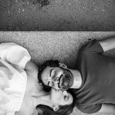 Fotógrafo de bodas Raquel López (RaquelLopez). Foto del 16.04.2018