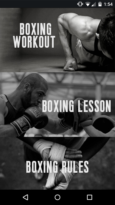 Box Training- screenshot
