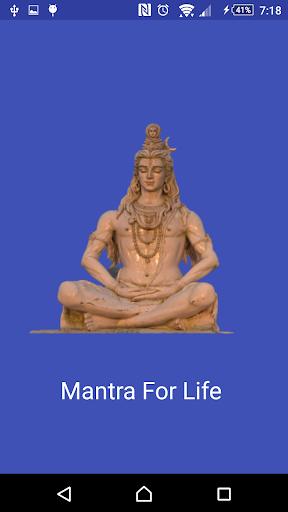 Mantras of god