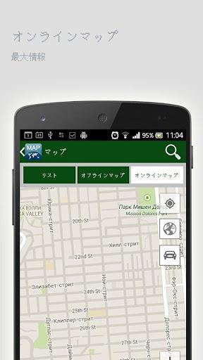 無料旅游Appのスフミオフラインマップ|記事Game