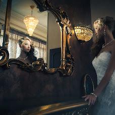 Wedding photographer Evgeniy Sumin (BagginsE). Photo of 26.08.2015