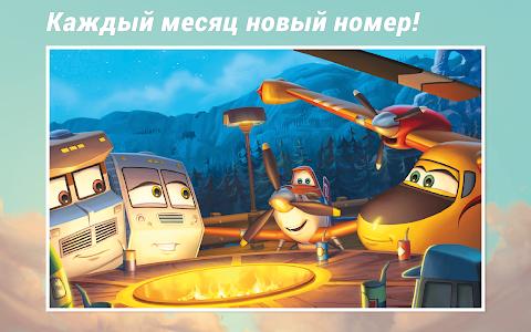 Самолеты Disney - Журнал screenshot 14
