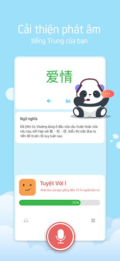 Từ Điển Trung Việt - VDict screenshot 7