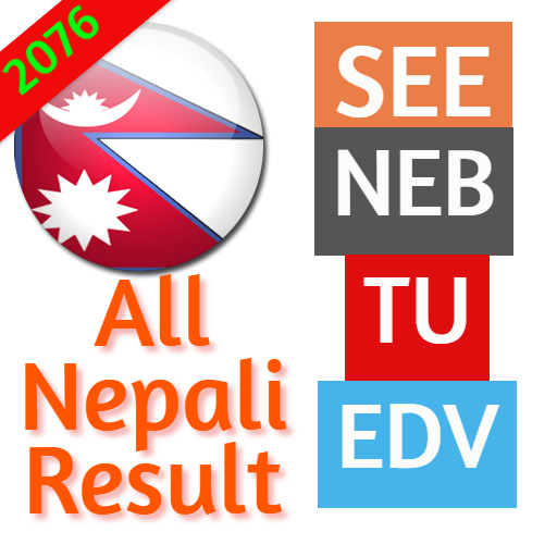 All Nepali Result 2076 - Apps on Google Play