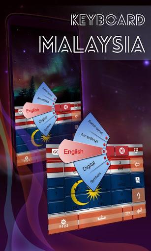 マレーシアのキーボード