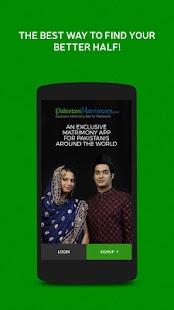 PakistaniMatrimony - náhled