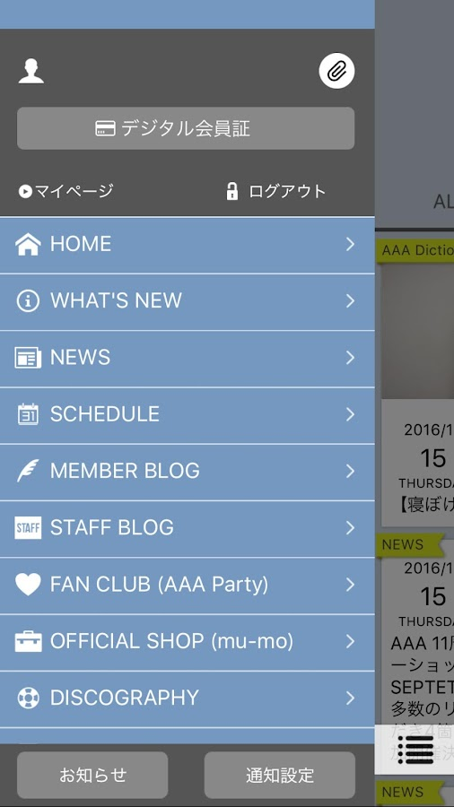 Aaa g app android apps on google play
