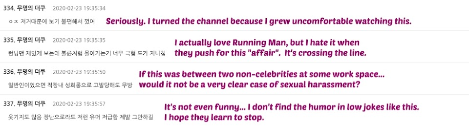 Running Man Comments 2