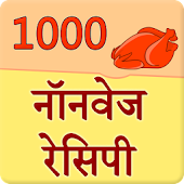 1000 Non Veg Recipes Hindi