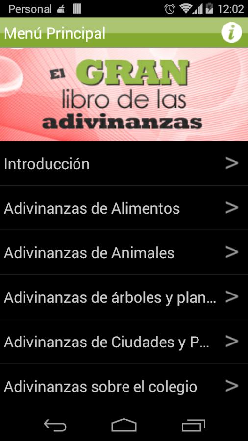 El Libro de las Adivinanzas - screenshot