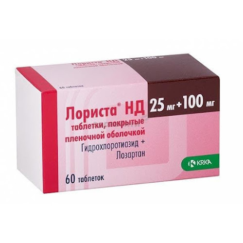Лориста НД таблетки п.п.о. 100мг+25мг 60 шт.