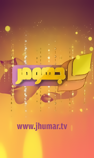 Jhumar TV