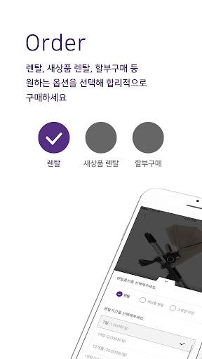 MYOMEE(묘미) - 나만의 라이프스타일 컬렉션 screenshot 3