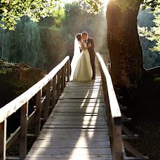 Wedding photographer Natalya Dacyuk (Golubka). Photo of 08.11.2016
