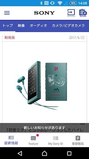 My Sonyu30a2u30d7u30ea 1.4.0 Windows u7528 1