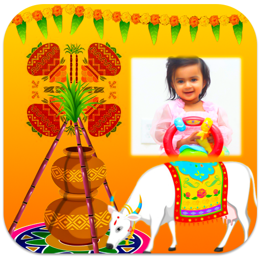 Happy Pongal Photo Frames (app)