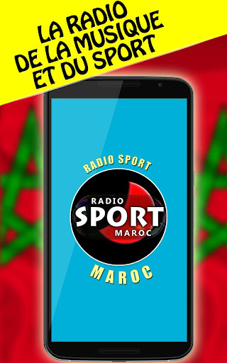 Radio Sport Maroc 4.0 screenshots 1