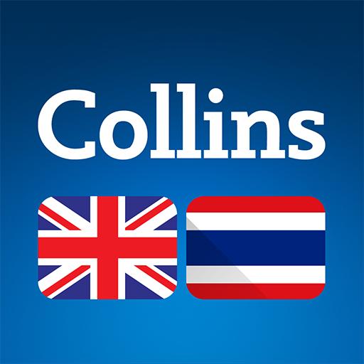 Collins Thai<>English Dictionary Icon
