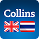 Collins Thai<>English Dictionary