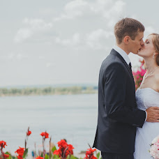 Wedding photographer Anastasiya Zverinceva (NastasyaZver). Photo of 16.09.2015