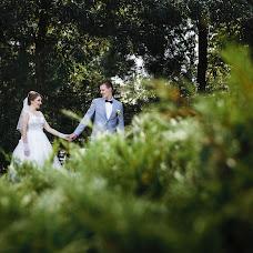 Wedding photographer Vasyl Travlinskyy (VasylTravlinsky). Photo of 05.09.2018