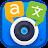 Photo Translator - translate pictures by camera logo