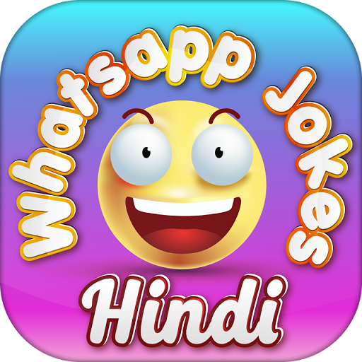 娛樂App|Jokes For Whatsapp In Hindi LOGO-3C達人阿輝的APP