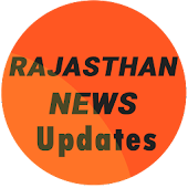 Rajasthan Live News by etv