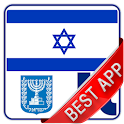 Israel Newspapers : Official icon