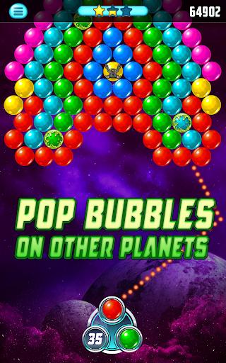 免費下載街機APP|Bubble Uranus app開箱文|APP開箱王