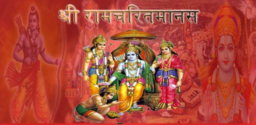 Tulsidas Ramayana Pdf