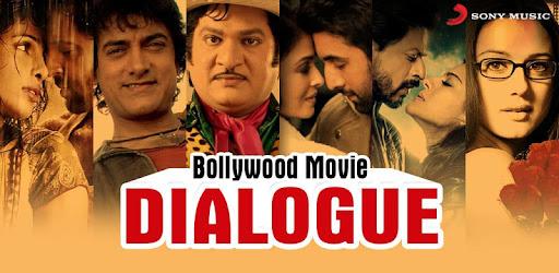 dialogue ringtone download bollywood pagalworld