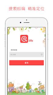 B1life-英国生活平台 - náhled