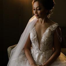 Nhiếp ảnh gia ảnh cưới Yana Zaremba (yanawed7). Ảnh của 08.07.2019