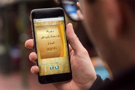 آیة الکرسی همراه صوت و ترجمه - náhled