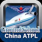 China ATPL Pilot Exam Prep