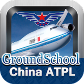China ATPL Pilot Exam Prep