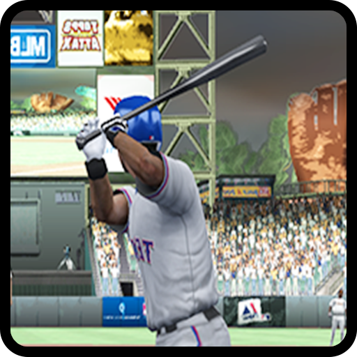 All Stars baseball: MLB Show